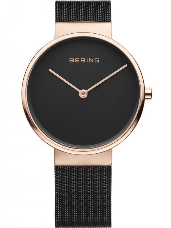 Dámské hodinky - Bering 14539-166 5a4a2a56eb