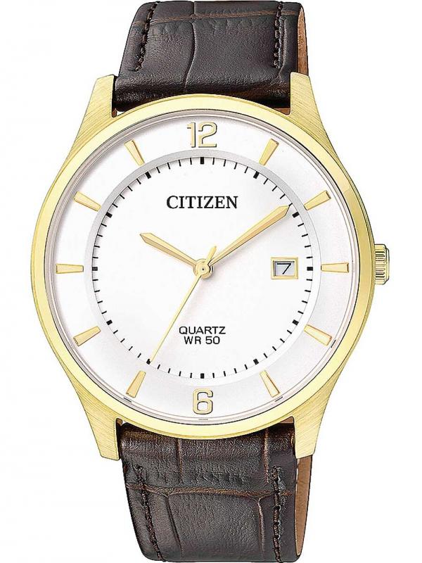 Značky - Citizen BD0043-08B