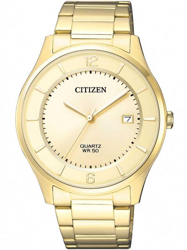 Značky - Citizen BD0043-83P