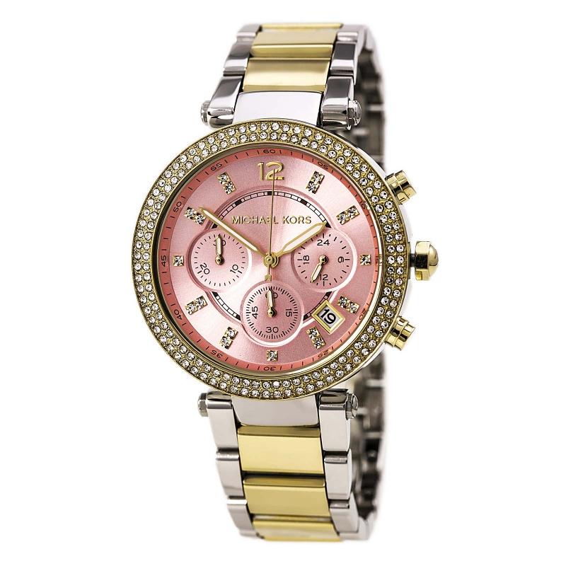 60bdba6687 Dámské hodinky - Michael Kors MK6140