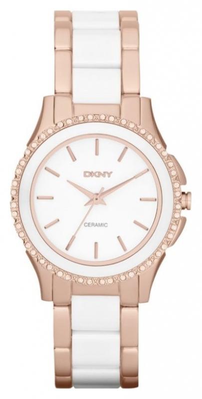 Dámské hodinky - Donna Karan DKNY NY8821