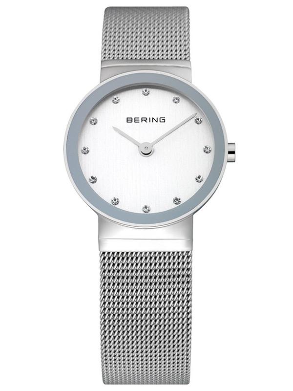 Značky - Bering 10126-000