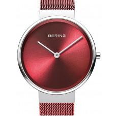 Bering 14531-303